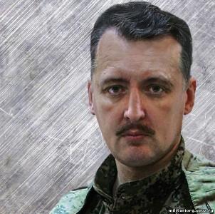 Strelkov another inspiration
