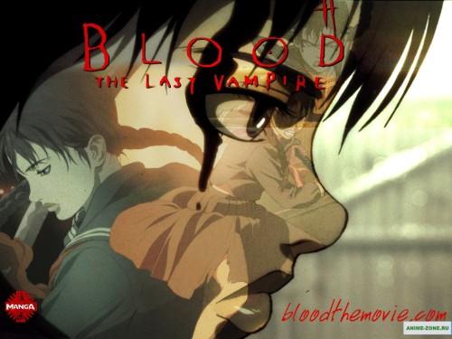 Blood. The Last Vampire inspiration