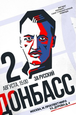 Strelkov inspiration