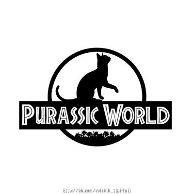 Purassic World inspiration