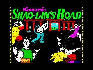 Shao-Lin's Road (Shao-Lin's Road)