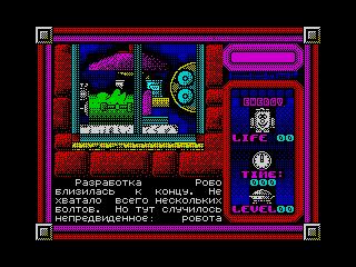 Robo - The Komix Game 1 (Robo - The Komix Game 1)