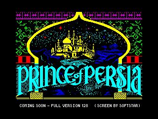 Prince of Persia (Prince of Persia)