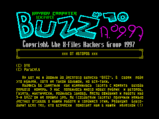 buzz10_1 (buzz10_1)