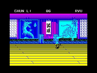Street Fighter II mockup2 (Street Fighter II mockup2)