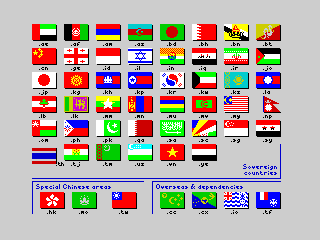 Flags of the World 1982-2012 - Asia & Indic Ocean (Flags of the World 1982-2012 - Asia & Indic Ocean)