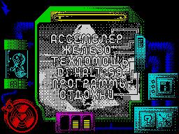 Virtual Worlds menu