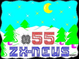 ZX-News 55 (1)