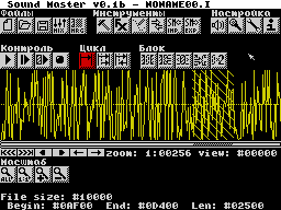 SoundMaster demo