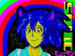 Human Sonic