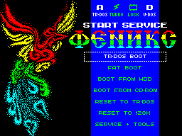 Phoenix Start Service