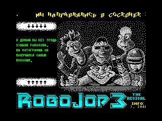 Robojop 3 (Robojop 3)