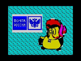 Винни-Почта-России (Винни-Почта-России)