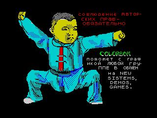 Ad Colorbok 2 (Ad Colorbok 2)