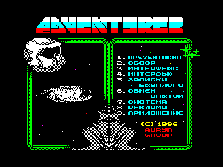 adventurer 3 menu (adventurer 3 menu)