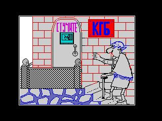 KGB END (KGB END)
