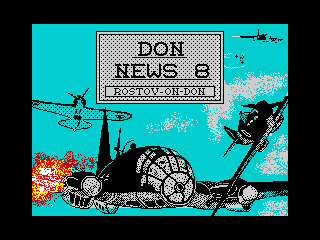 donnews8 (donnews8)
