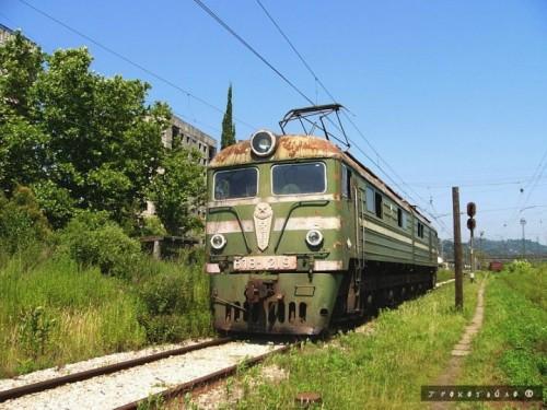 Train inspiration
