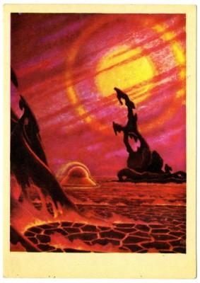 На огненной планете inspiration