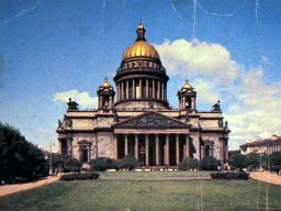 Исакиевский собор inspiration