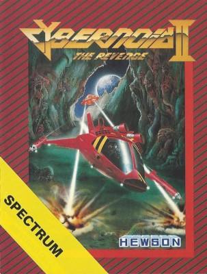 Cybernoid II: The Revenge inspiration