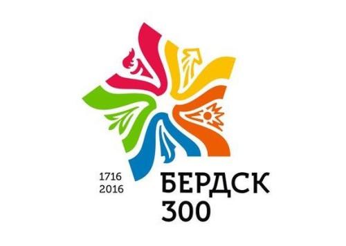 Berdsk 300 star inspiration