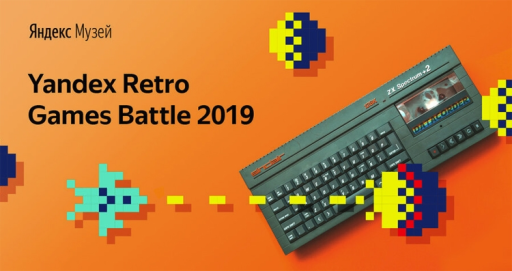 Yandex Retro Games Battle 2019