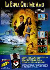SpyWhoLovedMeThe(EspiaQueMeAmoLa)(ErbeSoftwareS.A.)