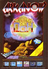 Arkanoid-RevengeOfDoh