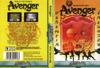 Avenger(GremlinGraphicsSoftwareLtd)