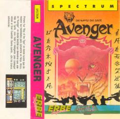 Avenger(ErbeSoftwareS.A.) 2