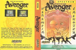 Avenger(ErbeSoftwareS.A.) 3