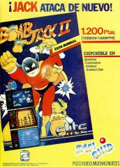 BombJackII(ZafiChip)