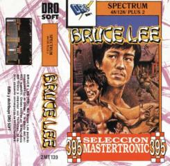 BruceLee(DroSoft)
