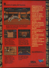 Budokan-TheMartialSpirit Back