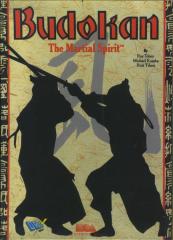 Budokan-TheMartialSpirit Front