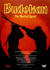 Budokan-TheMartialSpirit