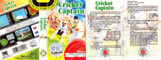 CricketCaptain