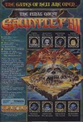 GauntletIII-TheFinalQuest
