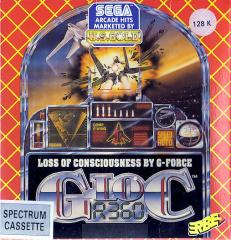 G-LOC(ErbeSoftwareS.A.) Front