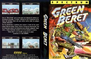 GreenBeret(ErbeSoftwareS.A.)
