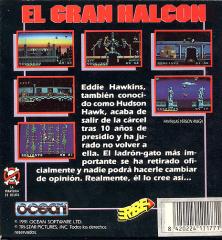 HudsonHawk(GranHalconEl)(ErbeSoftwareS.A.) Back