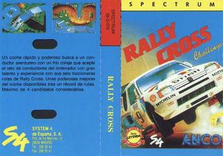 RallyCross(IBSA)