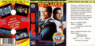 RedHeat(HitSquad)