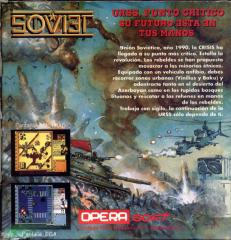 Soviet Back