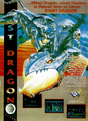St.Dragon(DroSoft)