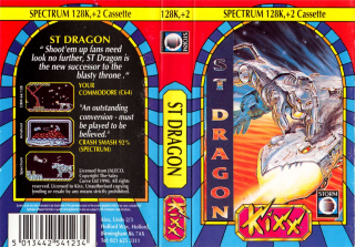 St.Dragon(Kixx)