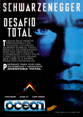 TotalRecall(DesafioTotal)(ErbeSoftwareS.A.)