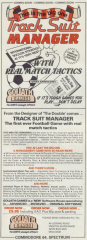 TrackSuitManager