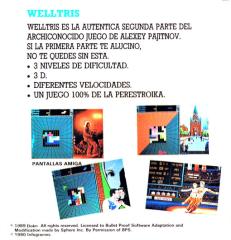 Welltris(ErbeSoftwareS.A.) Back